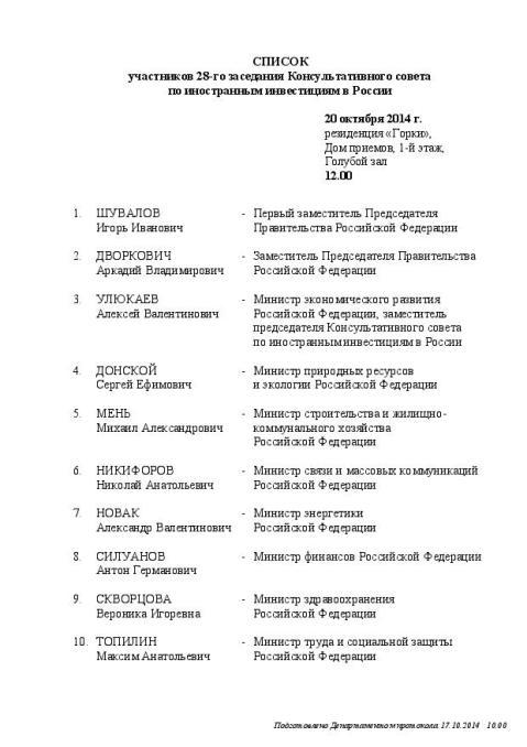 http://images.vfl.ru/ii/1417596765/fc558843/7122771.jpg