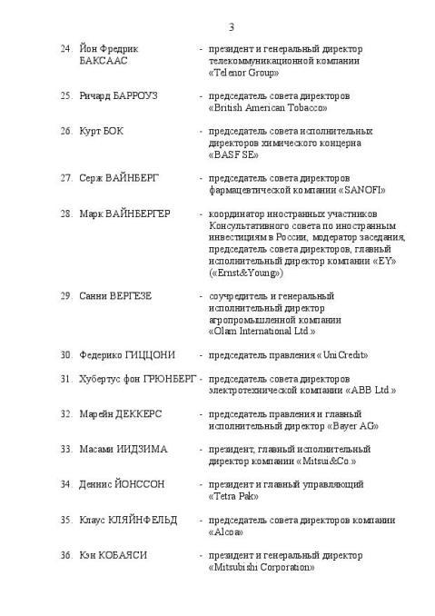 http://images.vfl.ru/ii/1417596887/612b3644/7122795.jpg