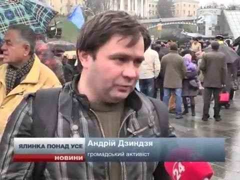 http://images.vfl.ru/ii/1417614823/29d27fa2/7125490.jpg
