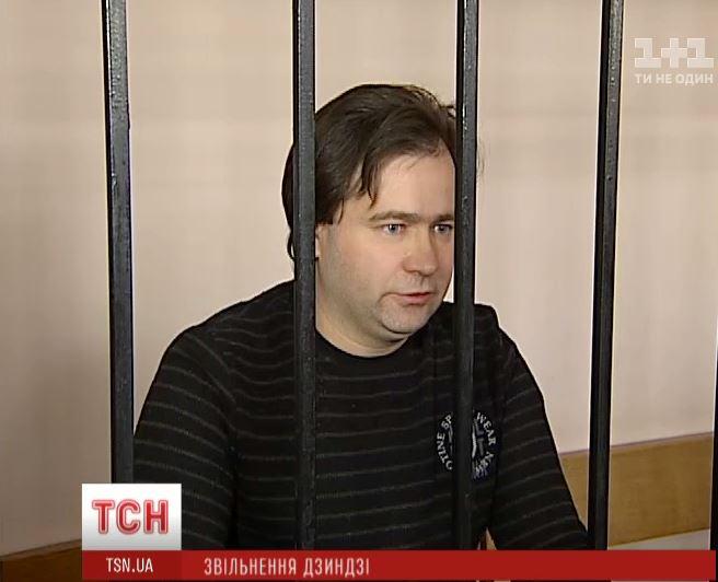 http://images.vfl.ru/ii/1417614911/14d21750/7125499.jpg