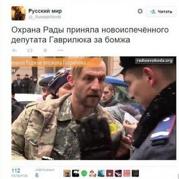 http://images.vfl.ru/ii/1417629305/2fbca918/7127968.jpg