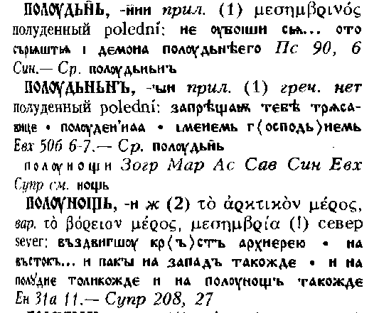 http://images.vfl.ru/ii/1417738987/c90f484b/7139073.png