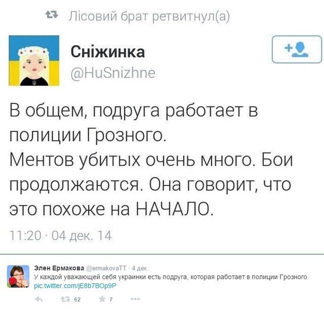 http://images.vfl.ru/ii/1417797307/f92b0f90/7144505.jpg