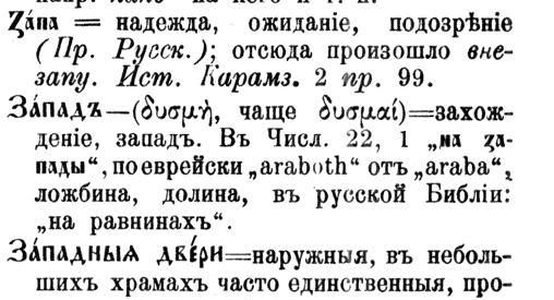 http://images.vfl.ru/ii/1417799442/30d6269e/7144780.png