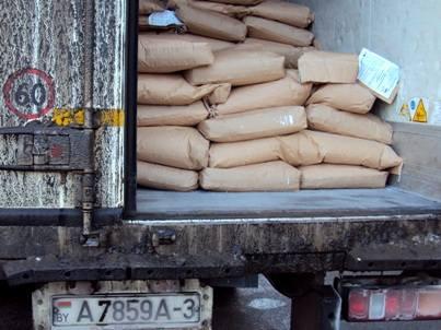 Смоленские таможенники предотвращают импорт продукции из стран Евросоюза 7149589_m