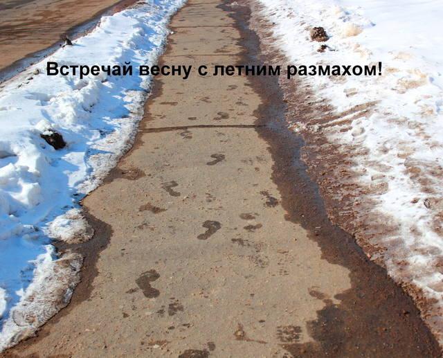 http://images.vfl.ru/ii/1417866908/b34b831a/7150618_m.jpg