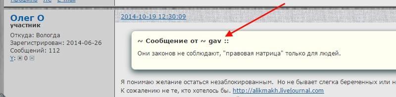 http://images.vfl.ru/ii/1417905406/30cfc1fd/7155887.jpg