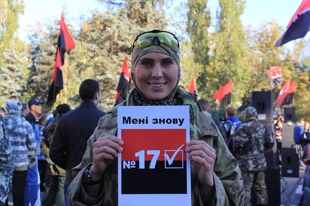 http://images.vfl.ru/ii/1417933292/dafa6c52/7156873.jpg