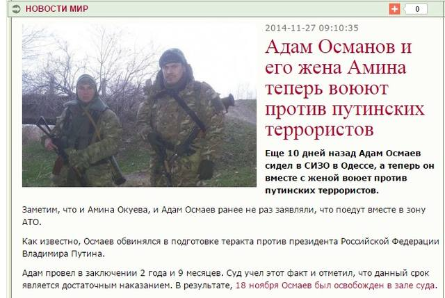 http://images.vfl.ru/ii/1417934038/c5041083/7156924.jpg