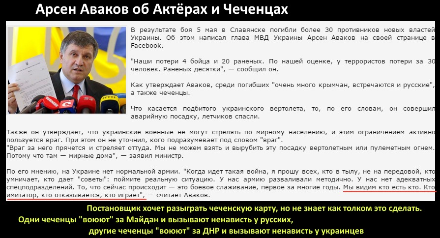 http://images.vfl.ru/ii/1417935762/7eeaa634/7157073.jpg