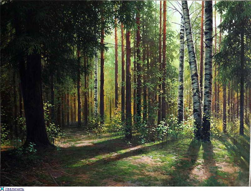 Современная живопись - Разное - Страница 3 7162986_m