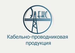 ООО Элекс