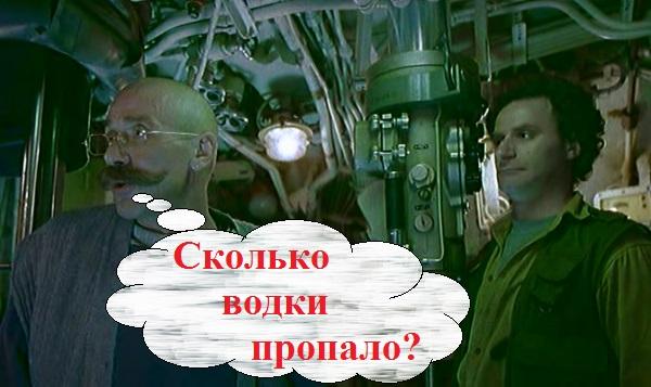 Под Счастьем задержаны два грузовика с водкой и сигаретами для боевиков, - СБУ - Цензор.НЕТ 8873