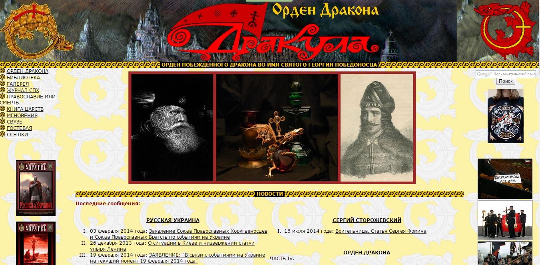 http://images.vfl.ru/ii/1418315163/c1b1dd56/7195323.jpg