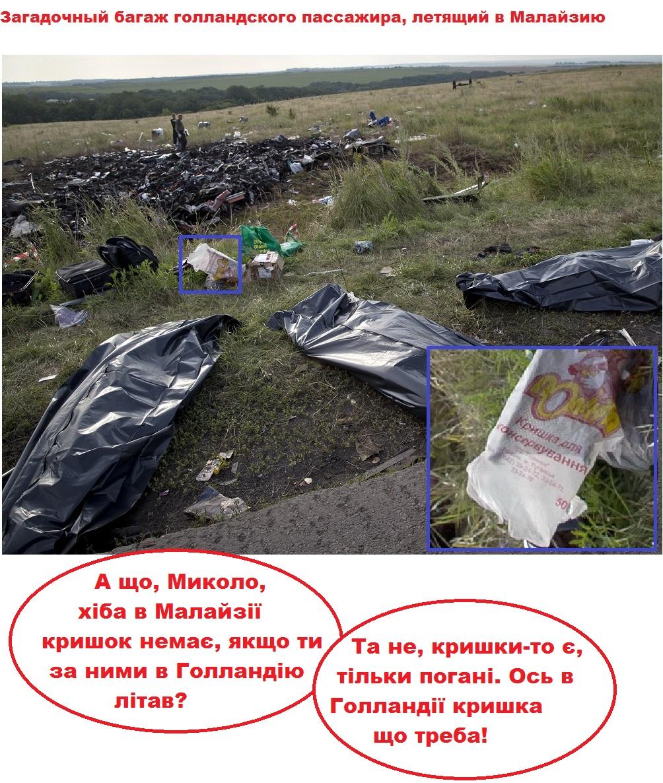 http://images.vfl.ru/ii/1418421819/a1bb8fdd/7205419.jpg
