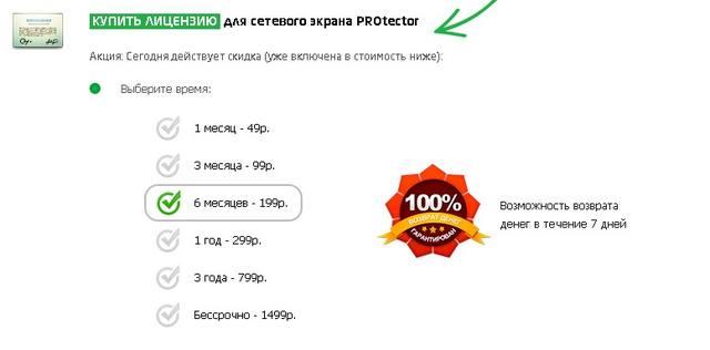 http://images.vfl.ru/ii/1418488982/58246646/7210568_m.jpg