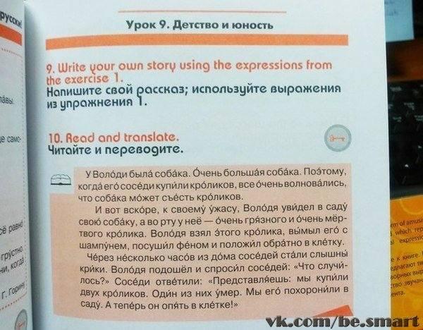 http://images.vfl.ru/ii/1418501615/8cb8e8eb/7212177_m.jpg