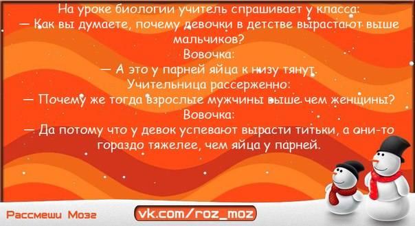 http://images.vfl.ru/ii/1418528704/6dff4485/7213669_m.jpg