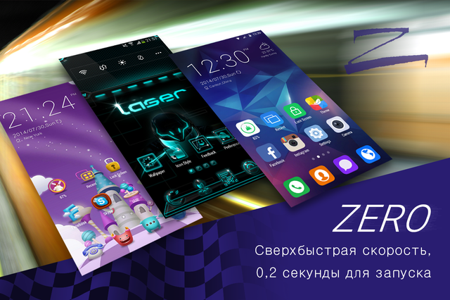 Zero Launcher v2.11 + Темы (2014/RUS/ENG/Android)