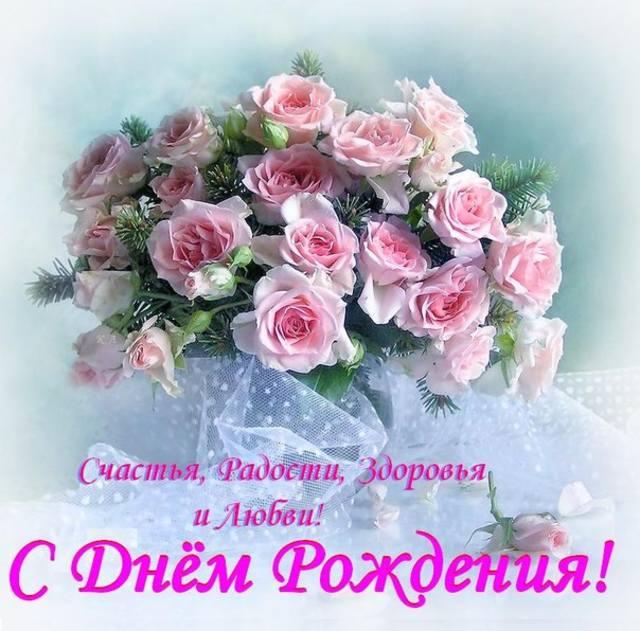 Картинки с цветами на поздравление