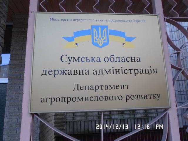 Клуб кролиководів Сумщини - Страница 3 7227652_m