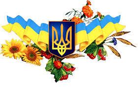Щиро вітаємо юних знавців української мови та їх наставників із перемогою!