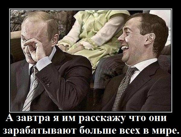 """""""Это не могло случиться с более приятным парнем"""": реакция западных СМИ на увеличение ставок в РФ и крах рубля - Цензор.НЕТ 4520"""