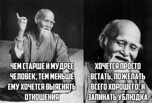 http://images.vfl.ru/ii/1418818577/bd518ca6/7240495_m.jpg