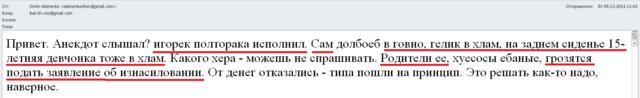 игорек1