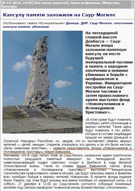 http://images.vfl.ru/ii/1419046302/d649666a/7259306.jpg
