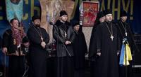 Майдан / Maidan (2014) WEB-DLRip