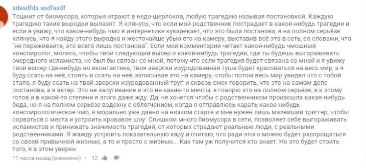 http://images.vfl.ru/ii/1492662275/cecef5c3/16922922.jpg