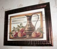 http://images.vfl.ru/ii/1492668342/23a20870/16923619_s.jpg