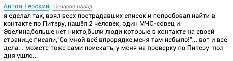 http://images.vfl.ru/ii/1492687559/2ab3e10d/16927336.jpg