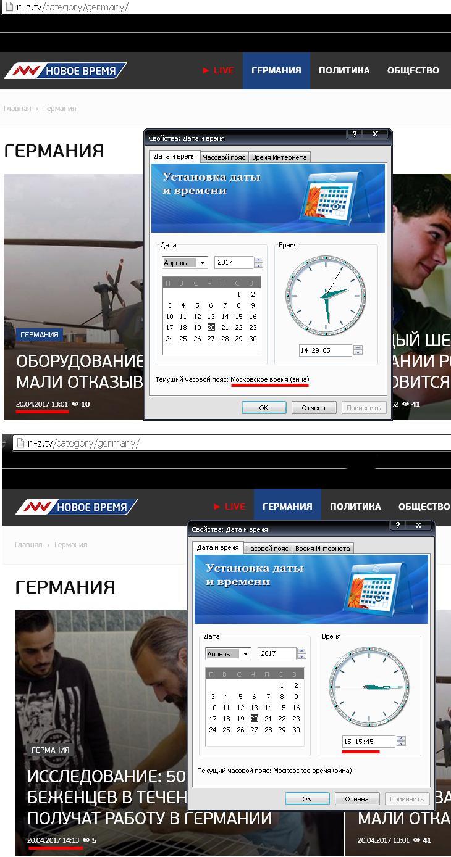 http://images.vfl.ru/ii/1492691215/9ecf2bb0/16928087.jpg