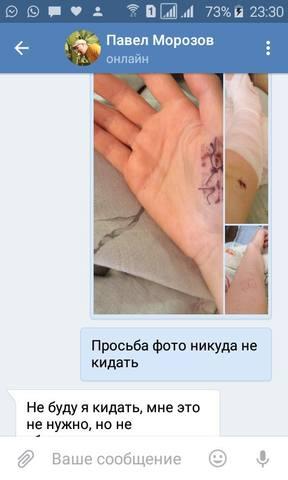 http://images.vfl.ru/ii/1492706934/3d7e4d09/16931780_m.jpg