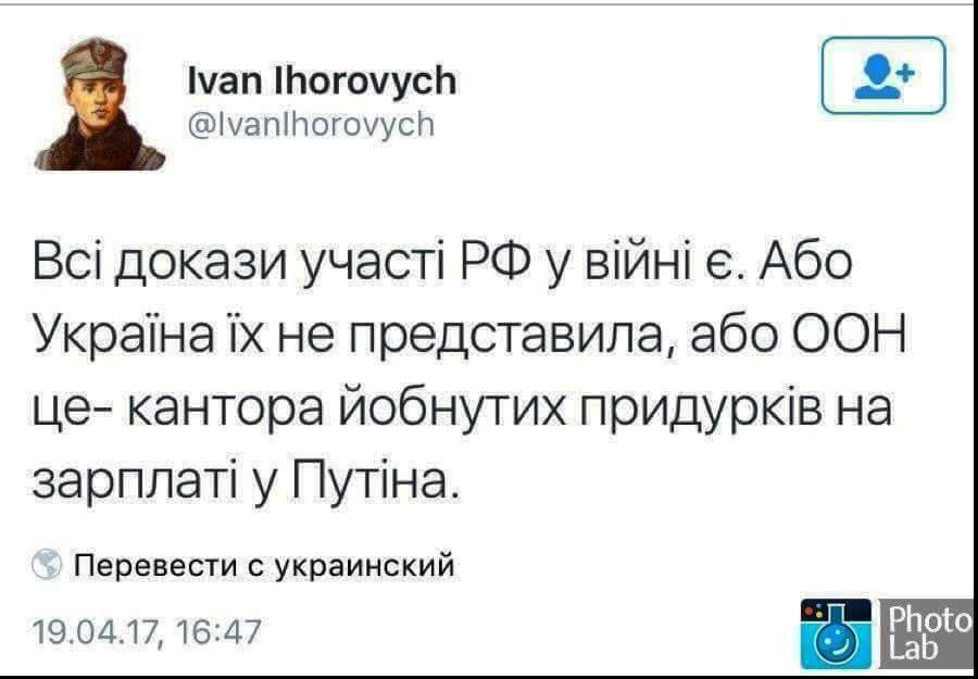 Президент ПАСЕ Аграмунт и другие участники скандального визита в Сирию признали, что россияне их обманули и использовали, - Арьев - Цензор.НЕТ 891