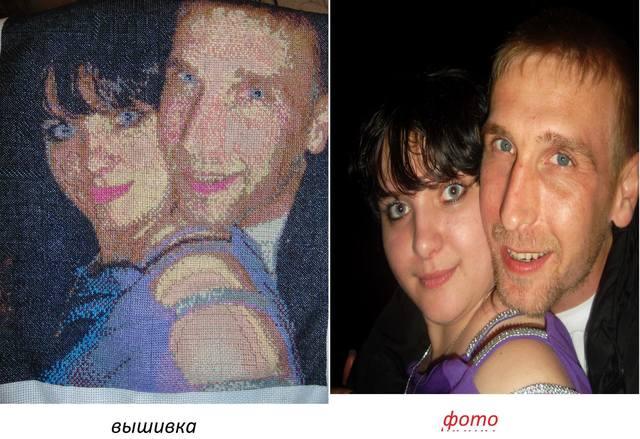 http://images.vfl.ru/ii/1492716856/8e78b806/16934140_m.jpg