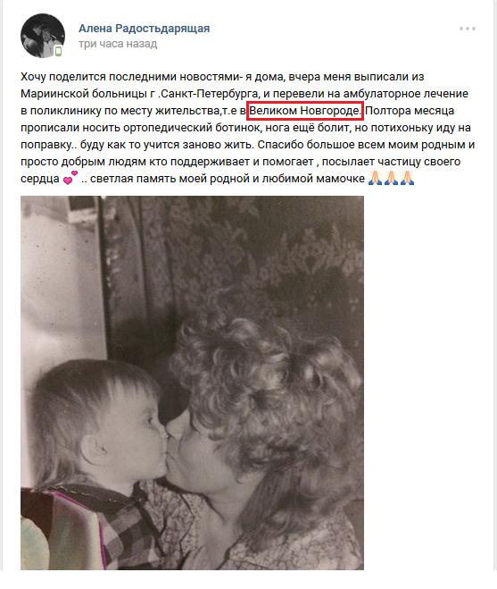 http://images.vfl.ru/ii/1492723234/df5b12ad/16934956.png