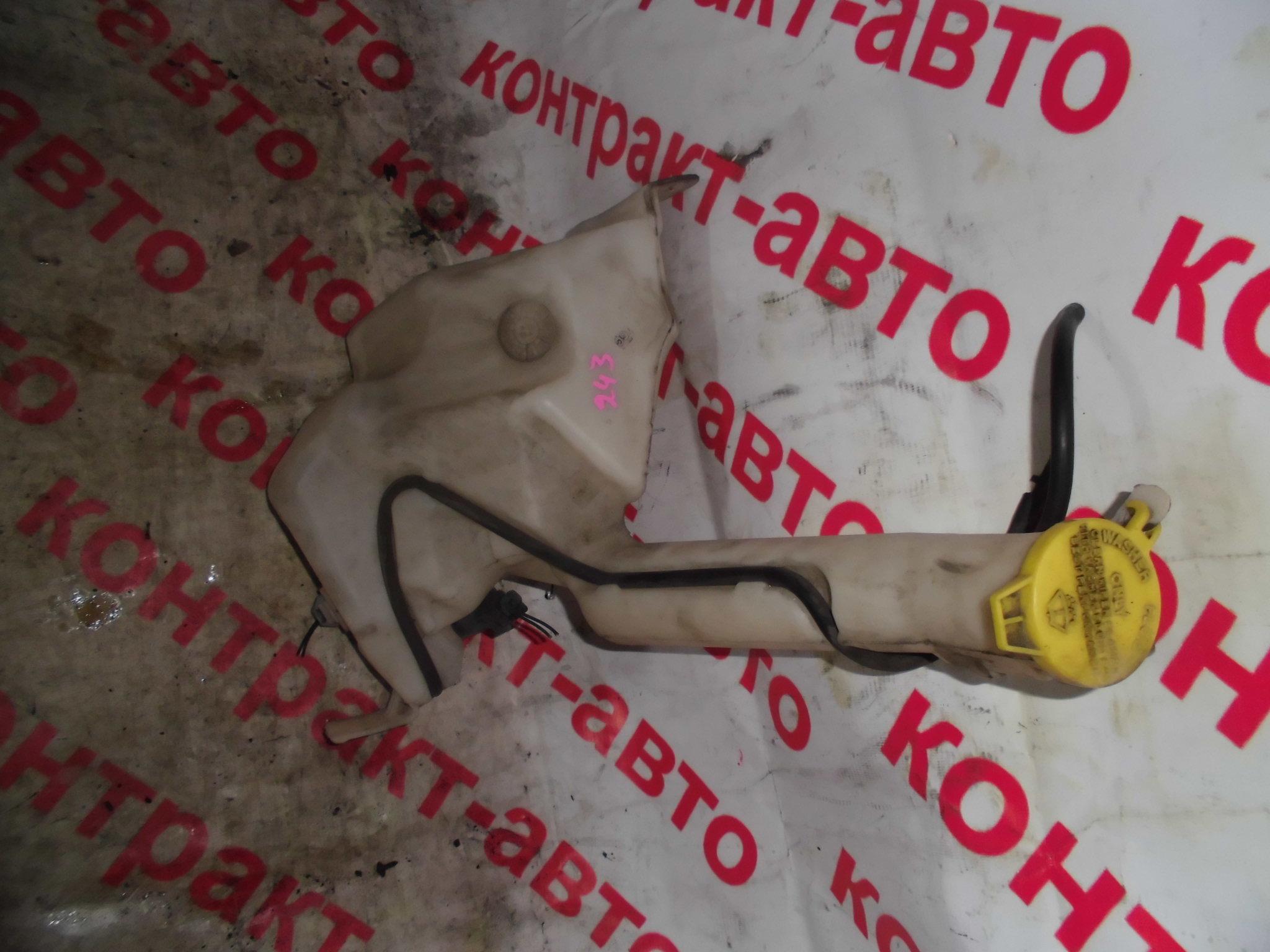 http://images.vfl.ru/ii/1492767459/b5fd4ba3/16939519