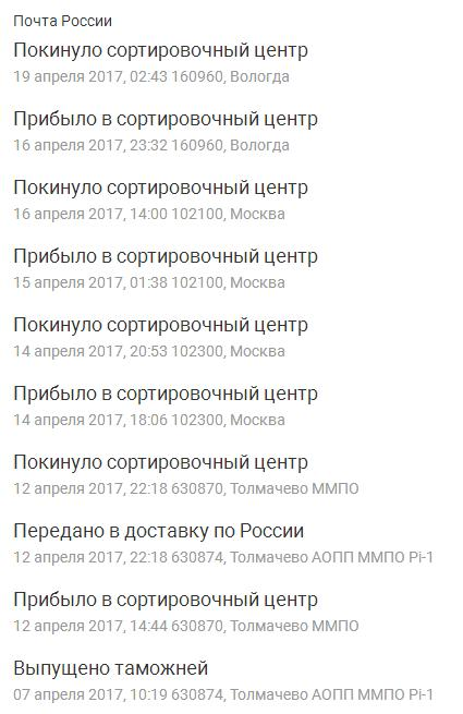 16940465.jpg