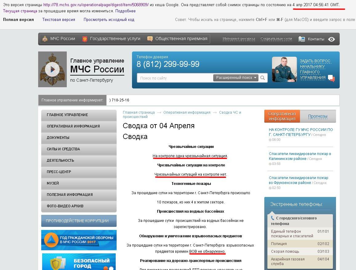 http://images.vfl.ru/ii/1492776707/293793d1/16941604.jpg