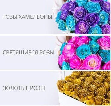 Промокоды и скидки на цветы Kompliment