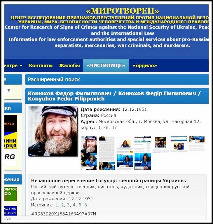 Идентифицированы восемь военных преступников из минометной батареи 74-й ОМСБр ВС РФ, воевавшей на Донбассе - Цензор.НЕТ 9281