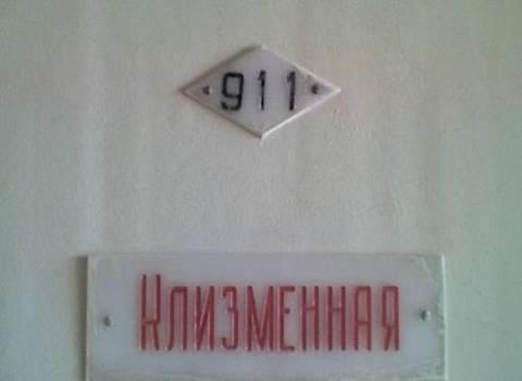 http://images.vfl.ru/ii/1492790314/c098a855/16945166.jpg