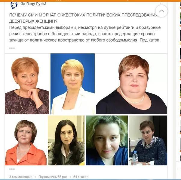 http://images.vfl.ru/ii/1492803392/6c959c5e/16948501.jpg
