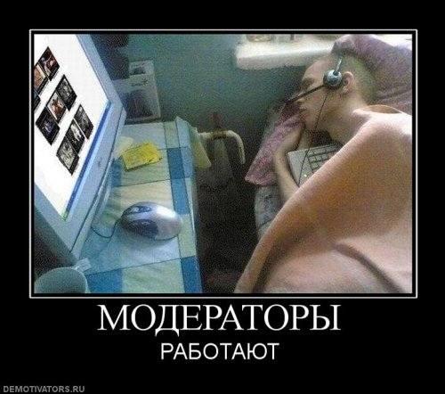 http://images.vfl.ru/ii/1492805848/06dcc51d/16949354_m.jpg