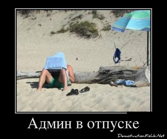 http://images.vfl.ru/ii/1492809677/8bd5efd7/16950170_m.jpg