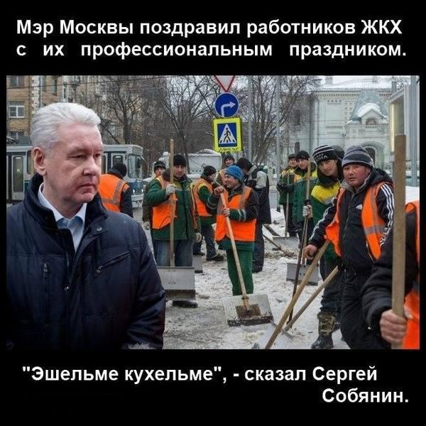 http://images.vfl.ru/ii/1492840557/22d22bc5/16951949.jpg