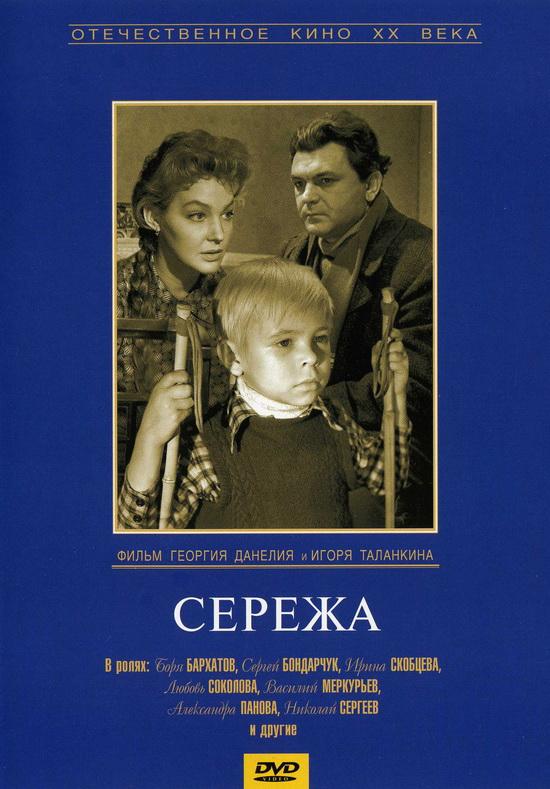 http//images.vfl.ru/ii/12850863/511199a8/16953202.jpg